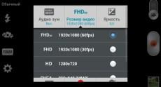 LG G2 Screenshots 177