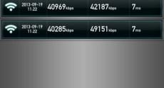 LG G2 Screenshots 35