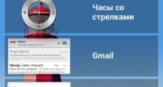 LG G2 Screenshots 55