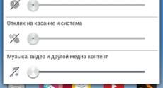 LG G2 Screenshots 72