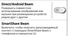 LG G2 Screenshots 80