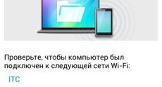 LG G2 Screenshots 81