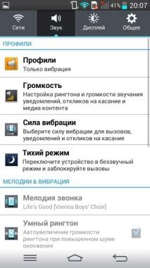 LG G2 Screenshots 82