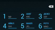 ZTE_V809_Android_05