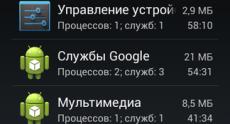 ZTE_V809_Android_09