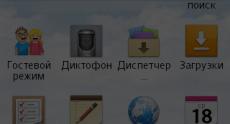 Screenshot_2013-09-18-09-37-52
