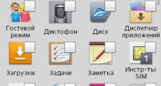 Screenshot_2013-09-20-23-57-271 (83)