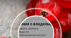 Screenshot_2013-09-20-23-57-271 (84)