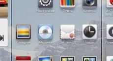 Huawei Ascend G610 screenshots12