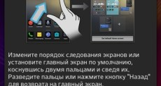LG G Flex Screenshots 10