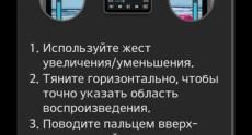LG G Flex Screenshots 113