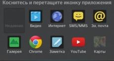 LG G Flex Screenshots 15