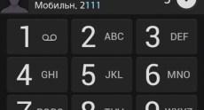 LG G Flex Screenshots 155