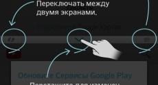 LG G Flex Screenshots 16