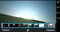 LG G Flex Screenshots 166