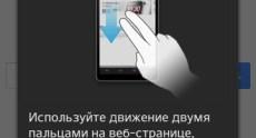 LG G Flex Screenshots 34