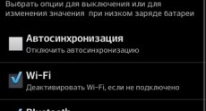 LG G Flex Screenshots 87