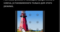LG G Flex Screenshots 95