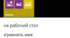 wp_ss_20140129_0009