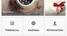 Screenshot_2014-01-15-18-25-24