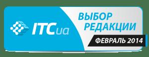 feb-300x115-editors-choice-transparent