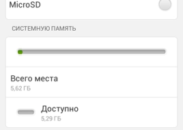 Lenovo Ideaphone S650 Screenshots 01