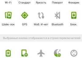 Lenovo Ideaphone S650 Screenshots 05