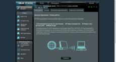 ASUS_RT-AC56U_int (37)