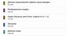 ASUS_MeMO_Pad7_ME176_scr (12)
