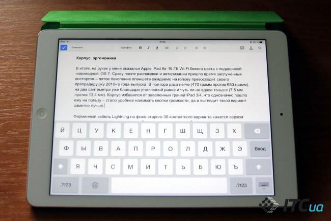 Apple_iPad_Air_InUse (16)