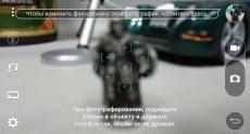 LG G3 Screenshots 149