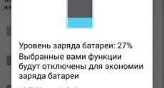 LG G3 Screenshots 62