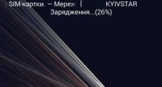 LG G3 s Screenshots 33