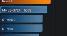 LG G3 s Screenshots 37