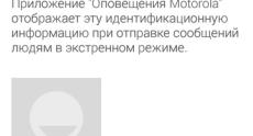 Screenshot_2014-10-21-00-37-08