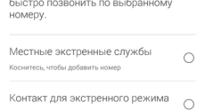 Screenshot_2014-10-21-00-37-27