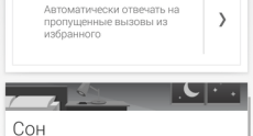 Screenshot_2014-10-21-00-40-21