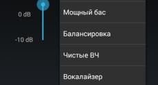 Screenshot_2014-10-22-00-45-25