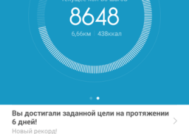 Screenshot_2014-12-21-21-56-30