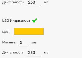 Screenshot_2014-12-21-22-02-35