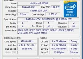 GIGABYTE_GA_X99-GAMING_5_CPU-Z_4300