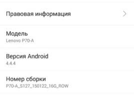 Screenshot_2014-01-01-00-10-47