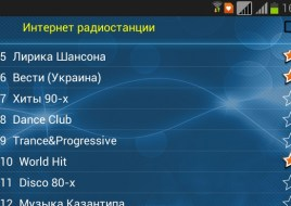 Виват ТВ4