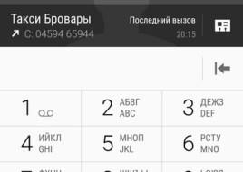 Screenshot_2015-04-20-01-38-37