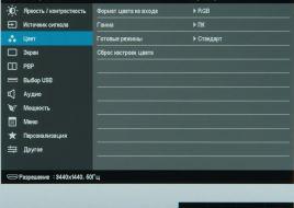 Dell_U3415_menu_03