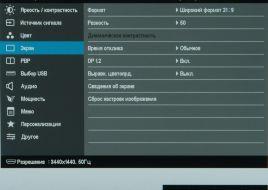 Dell_U3415_menu_05