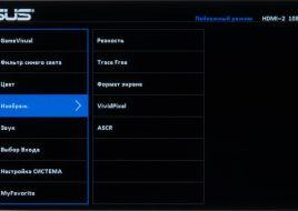 ASUS_MG278Q_menu_04