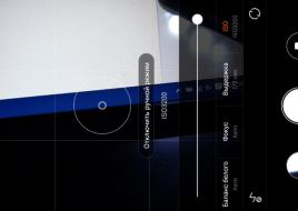 Screenshot_com.android.camera_2015-10-28-23-56-28