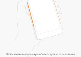 Screenshot_com.android.settings_2015-10-29-18-28-52
