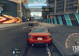 Screenshot_com.ea.game.nfs14_row_2015-10-29-16-28-19